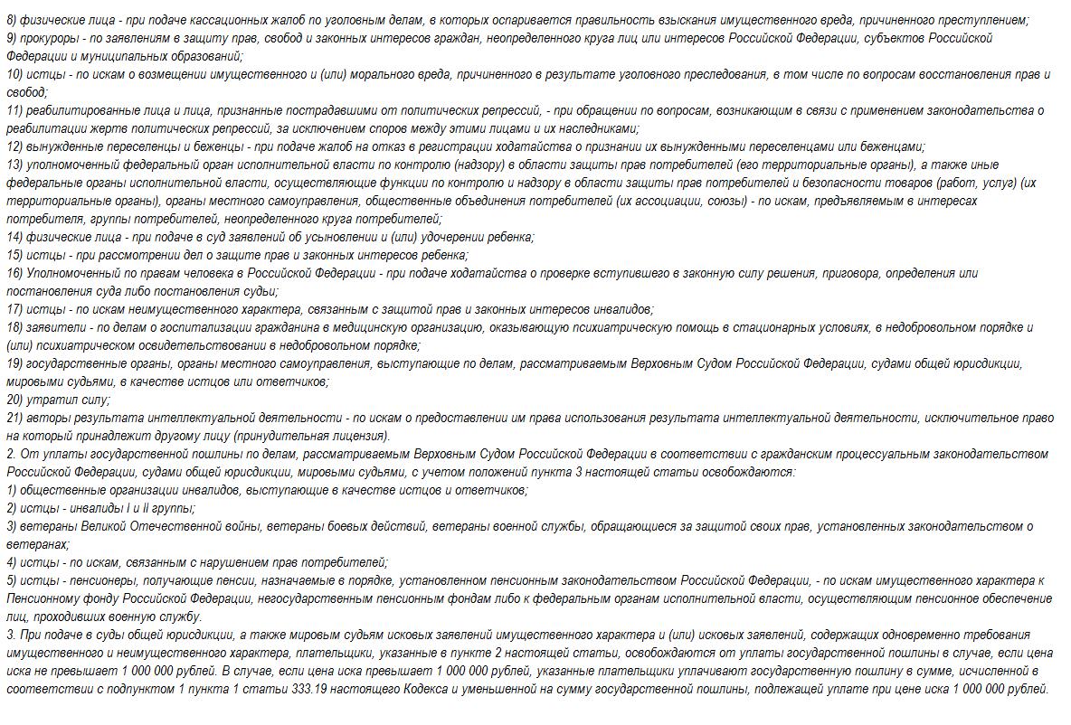 Образец отзыв на апелляционную жалобу оарф: автоновости, новинки.